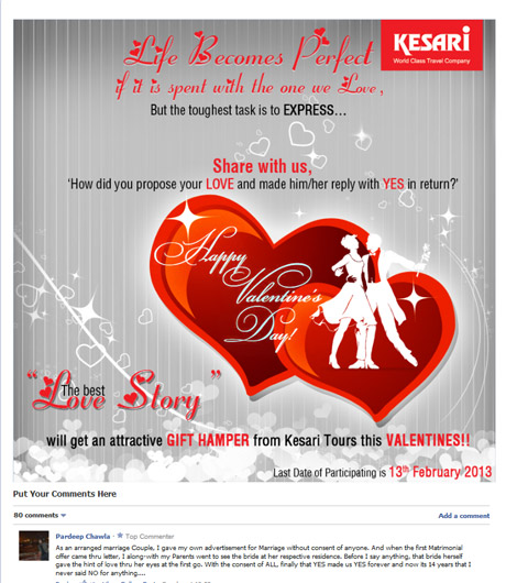blog.valentine3